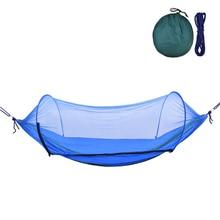 屋外のキャンプハンモックメッシュ蚊バグネットハンスイング睡眠ベッド木テント屋外ツール