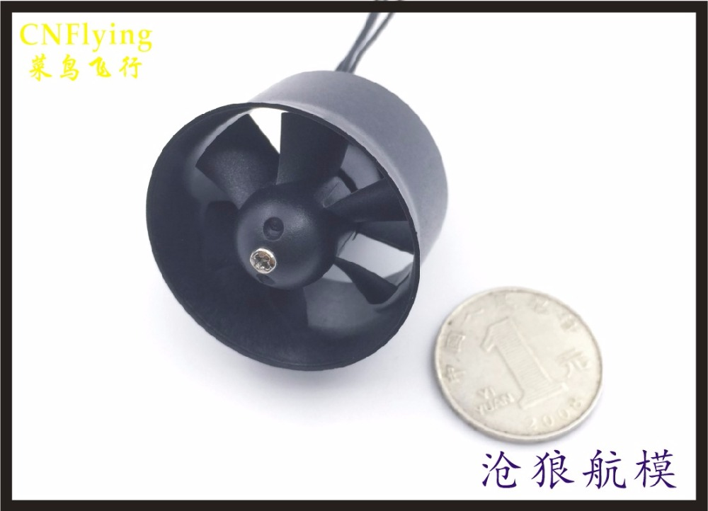 free shipping 30mm EDF  FAN FOR MINI  AIRPLANE  jet  / 3S  30EDF KV7000 FOR  RC airplane /model hobby/EDF plane  part 5 blade 64mm outrunner ducted fan 4300kv brushless motor 30a esc for lipo rc jet edf plane airplane fan