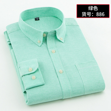 EYM Brand Men Casual Solid Oxford Dress Shirt