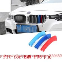 Bmw Grill Stripes Online Shoppingthe World Largest Bmw Grill - Bmw grille stripe decals