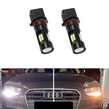 2x PSX26W / SH23W / 12277 Bulb LED Fog Daytime Running Light For Audi A4 B8.5 / A4 B8 Facelift (2014)(China)