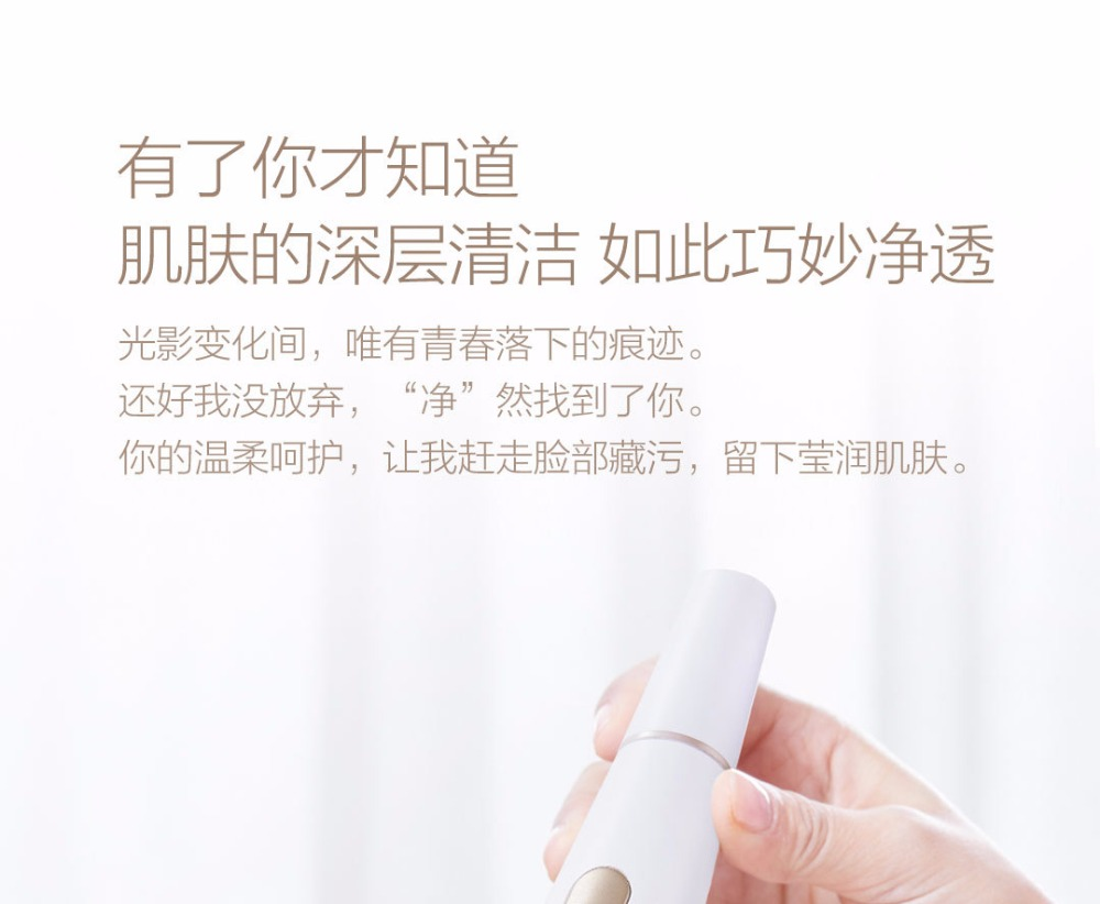 Xiaomi inFace Sonic Ion Face Tool (6)