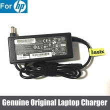 65 Вт адаптер переменного тока Мощность Зарядное устройство для hp Compaq 6510b 6515b 6710b 6715b 6910 6910p 6930p 8510 8510 W nc8430 nw8440 nx9420