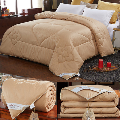 2kg 100% cotton down winter quilt comforter blanket duvet cotton cover twin single queen supper ...