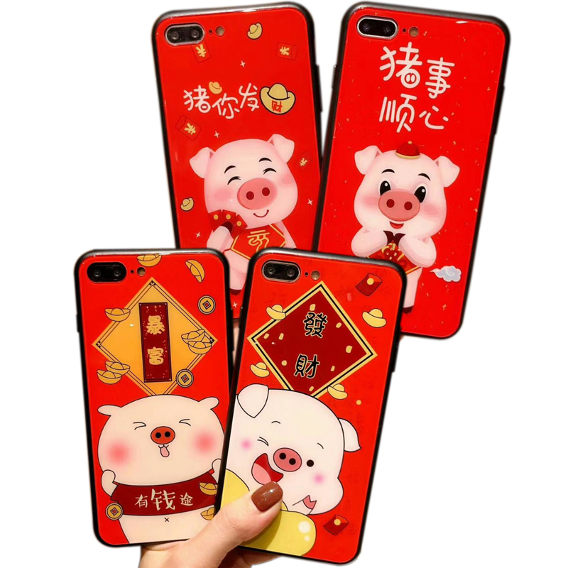 Chinese New Year Cartoon Fortune Pig Tempered Glass Case for iPhone X XS  Max XR Hard Cover Fundas for iPhone 8 7 6 6S Plus Cases 44a315a97125