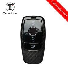 T-CARBON чехол для ключей из углеродного волокна для BENZ E Class