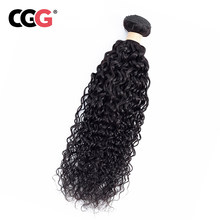 CGG Kinky Curly Human Hair Bundles Brazilian Non-Remy Human Hair Weaves Natural Color Sew In Hair Extensions 8-26 Inch No Smell(China)