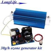 LF-22030QBOT, AC220V/AC110V 30 Гц/ч 30 грамм 30 г-31 Гц/ч регулируемая Кварцевые трубки типа озона Комплект генератора озона generator for water