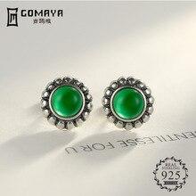 цены на GOMAYA Hot Sale 100% 925 Sterling Silver Jewelry Round Gemstone Earrings For Women Stud  S925   Gift  в интернет-магазинах