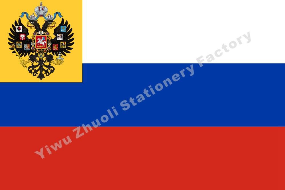 Império russo Para O Uso Da Bandeira 1914 150X90 Privado cm (3x5FT) 120g 100D Poliéster Dupla Costura de Alta Qualidade Frete Grátis