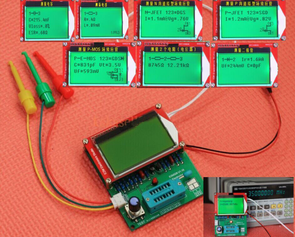 DYKB 12864 LCD GM328 Transistor Tester ESR Meter / LCR / Frequency Meter / PWM Square Wave Signal Generator Inductor Capacitor