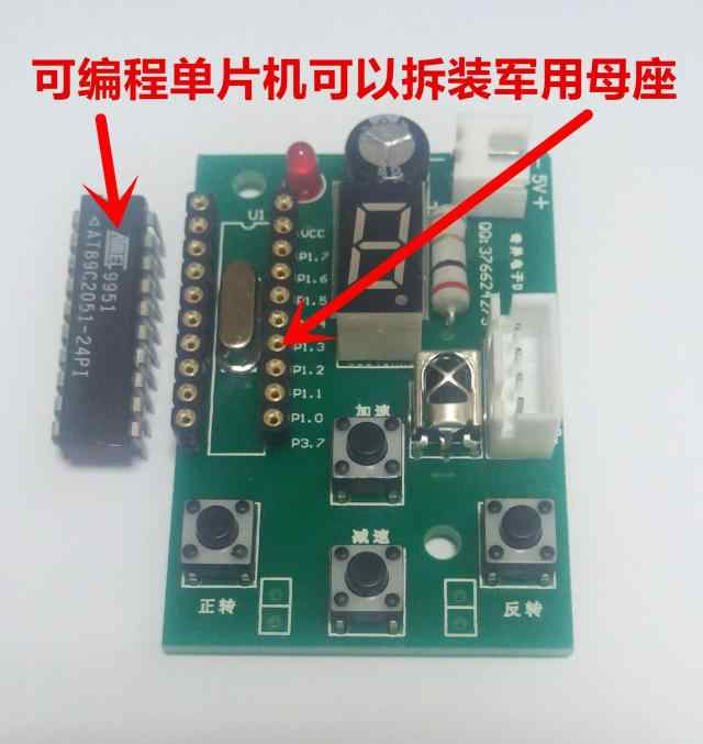 Stepper Motor Driver 2-phase 4-wire Controller Speed Adjustable with Remote