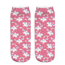 RUNNING CHICK pink flying horse and rainbow two-sides print 30cm length socks family outfit wholesale(China)