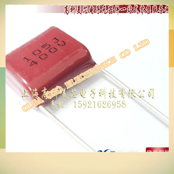 Metallized polyester film CBB capacitor 105 j 1 uf 1000 nf / 400 v into 10 9