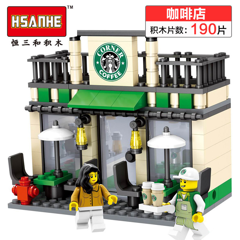 Street View Series Store Coffee Shop Starbucks With Waiter 190PCS Building Kit Blocks Kids Toys Gift Compatible Lepining