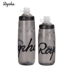 Rapha Ultralight Bicycle Water Bottle 620-750ML Leak-proof PP Drink Sport Water Bottle Bike Lockable Mouth Cycling Water Bottle