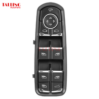 7PP959858A Power Windows Master Switch For Porsche Cayenne Panamera 2010 2011 2012 2013 2014 2015 2016 2017 2018