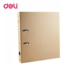 Deli Kraft paper hard paper shell A4 lever arch file filling products office supply documents holder good quality user friendly