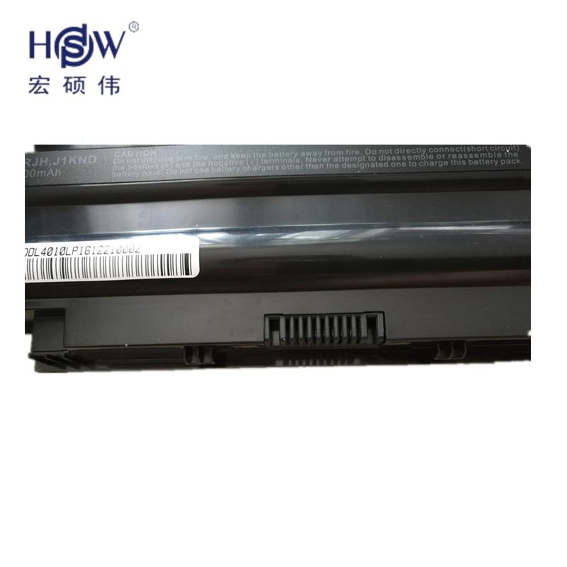 HSW-laptop Batterij voor Dell voor Inspiron M501 M501R M511R N3010 - Notebook accessoires - Foto 4