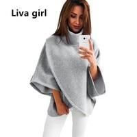 Liva Girl Turtleneck Women Pullovers Oversized Autumn Winter Women Tops Jumper Runway Sweater Plus Size Winter