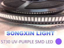 4000PCS 5630/5730 SMD/SMT UV/PURPLE Color SMD SMT 5730 LED light Chip- (1.8~3.4V / ) 385-415NM(China)
