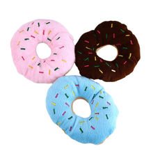 11Cm Sightly Pet Chew Cotton Donut Play Toys Lovely Dog Puppy Cat Tugging Squeaker Quack Sound Toy