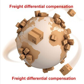 Freight differential compensation Address in the remote area of the courier company presidential nominee will address a gathering