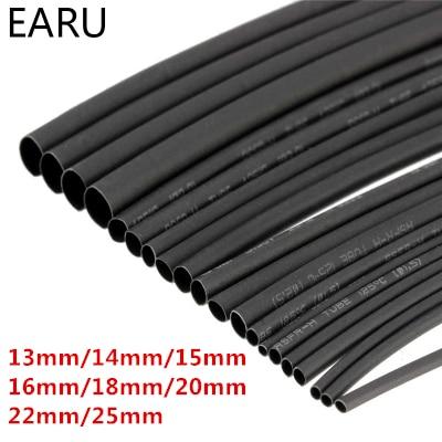 цена на Round Diameter 13mm/14mm/15mm/16mm/18mm/20mm/22mm/25mm Length 1M Heat Shrink Tubing Shrinkable Tube Black Wire Wrap