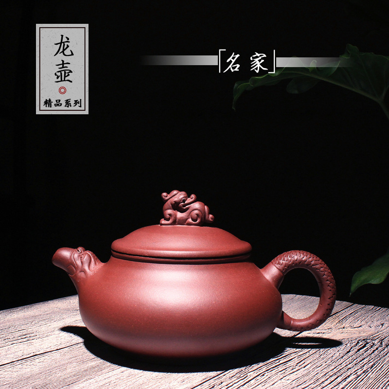 Yixing tea wholesale manually undressed ore qing cement dragon pot are recommended by making shao-ming liu art systemYixing tea wholesale manually undressed ore qing cement dragon pot are recommended by making shao-ming liu art system