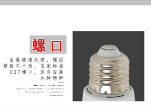 Image 4 - NTONPOWER Automatic charging led emergency bulb, magic light bulb that can be lit in water or in hand when power is cut off