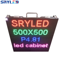 Outdoor Waterproof 500mm x 500mm SMD1921 P4.81 Full Color Die-casting Aluminum LED Cabinet/Panel