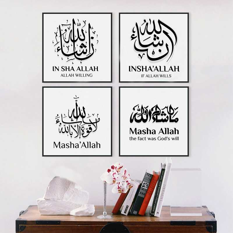Muslim Calligraphy Prints Poster Arabic Islamic Canvas Painting Wall Pictures , Allahu Akbar Home Living Room Art Decoration