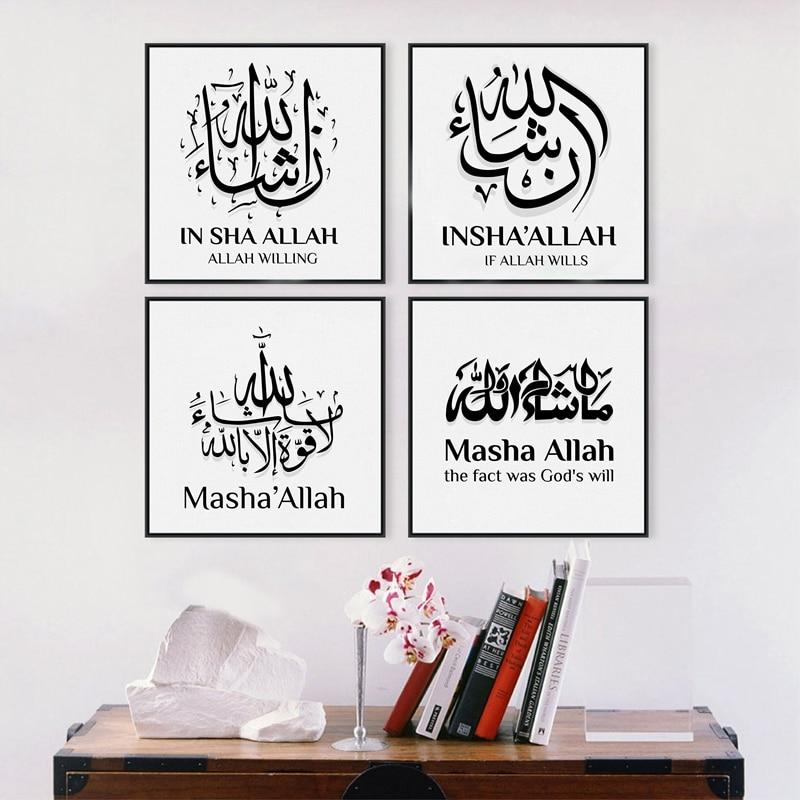 Muslim Calligraphy Prints Poster Arabic Islamic Canvas Portray Wall Footage , Allahu Akbar Dwelling Residing Room Artwork Ornament wall photos, artwork decor, canvas portray,Low cost wall photos,Excessive High quality...