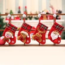 1 шт., рождественские чулки, подвесные украшения на елку, новогодний мешок конфет, подарочные носки, чулки, Рождественский орнамент S35