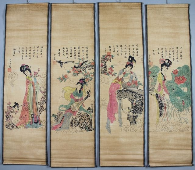 China Antique Collection Boutique Calligraphy And Painting Four Big Beauty Diagram