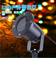 100pcs LOT IP65 Outdoor Waterproof Moving Snow Laser Projector Lamps Snowflake LED Stage Light For Christmas