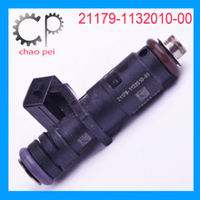NEW Fuel injector for Peugeot  good price and first post