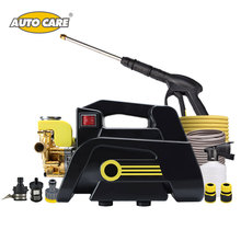 Auto Care High Pressure Washer 220V 10Mpa Induction Cooper Motor High Pressure Car Cleaner Tap Self Suction Portable Car Washer