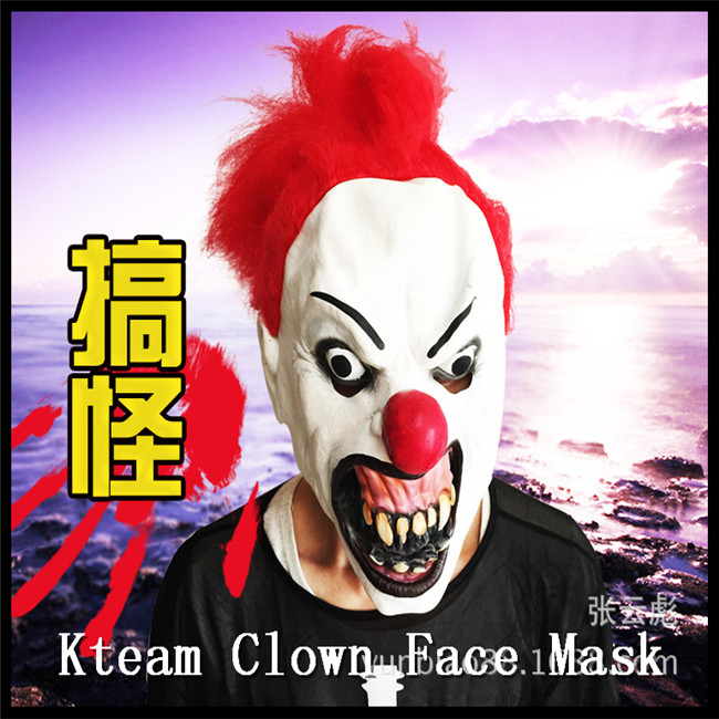 Fashion Halloween Party Cosplay Clown Mask Horror Joker Clown Masquerade Scary Masks Mardi Gras Masks clown mask with red hair