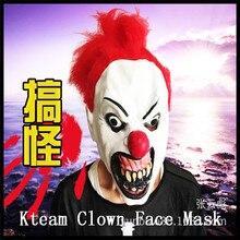 Fashion Halloween Party Cosplay Clown Mask Horror Joker Clown Masquerade Scary Masks Mardi Gras Masks clown mask with red hair