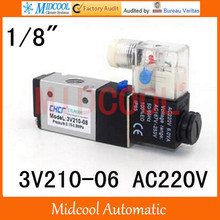 3V210-06  AC220V two tee pneumatic solenoid valve port 1/8″