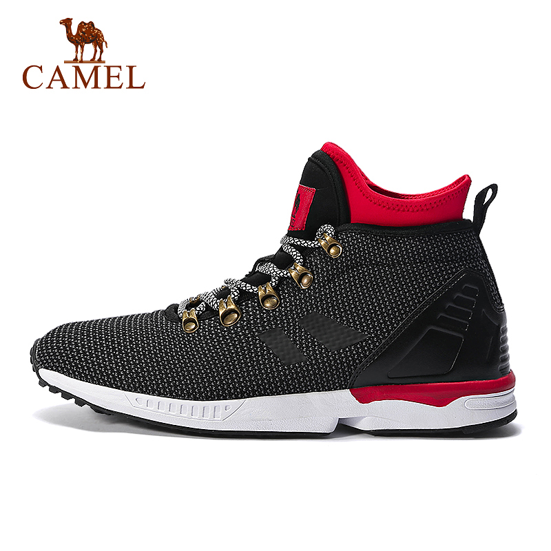 Camel Outdoor Off-road Running Shoes Slip-resistant Men Breathable Sport Running Shoes A642335135