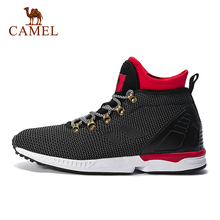 Camel Outdoor Off-road Running Shoes Slip-resistant Men Breathable Sport Running Shoes