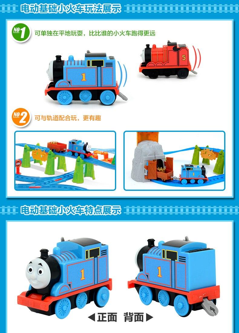 Thomas e amigos Trackmaster motor elétrico compatível brio Motorizada  locomotiva do trem railway do trem do modelo de carro elétrico
