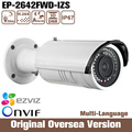 HIK Oem ds-2cd2642fwd-izs Hd Cmos 1080p 4MP Vari-focal IP Bullet Camera Poe upgrade IR Mobile Monitoring Night Novif uk