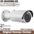 HIK Oem ds-2cd2642fwd-izs Hd Cmos 1080p 4MP Vari-focal IP Bullet Camera Poe upgrade IR Mobile Monitoring Night Novif uk