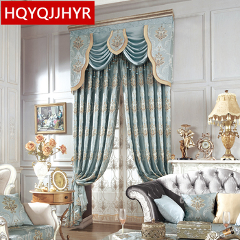 Blue luxury 3D jacquard Blackout curtains for Living Room upscale custom classic European curtains for BedroomKitchen window valance