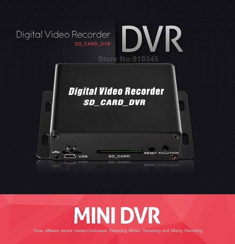 1CH-DVR_01