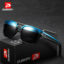 MYT_0146 DUBERY Sport polarized sunglasses two-color outdoor for men Luxury Brand Designer UV400
