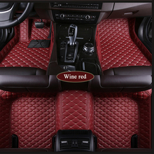 цена на Luxury car mat customization for Ford all model focus explorer mondeo fiesta ecosport Everest s-max Mustang edge Tourneo kuga